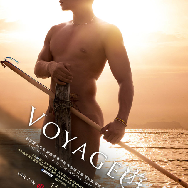 Voyage Poster (Hong Kong Version)