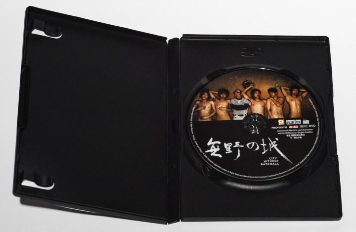 无野之城 DVD(香港版)