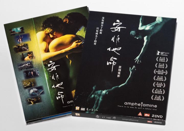 Amphetamine DVD (Hong Kong Version)