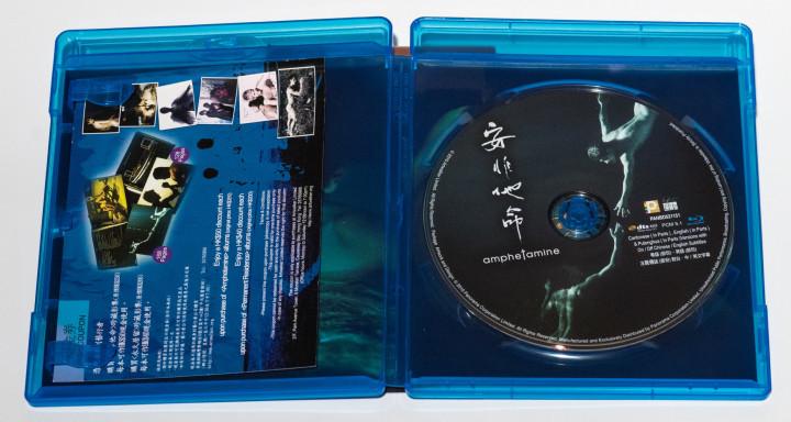 Amphetamine Blu-ray (Hong Kong Version)