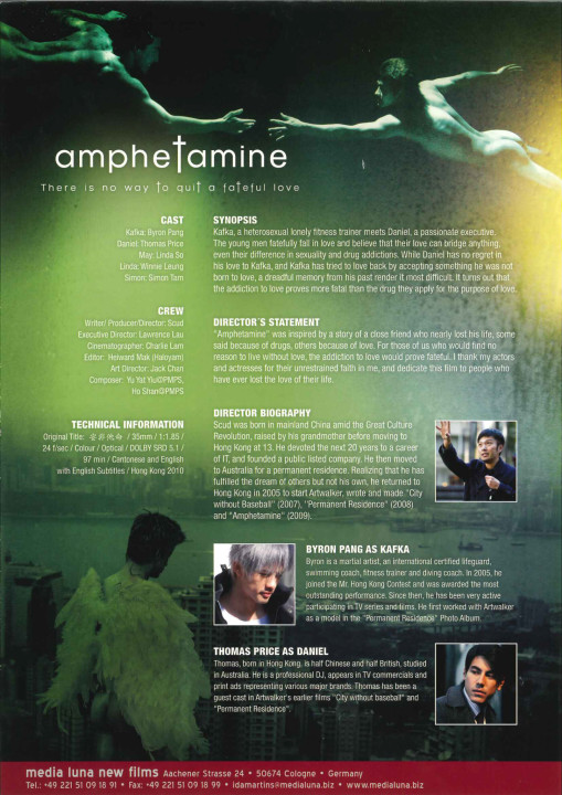 Amphetamine Flyer (Berlinale)