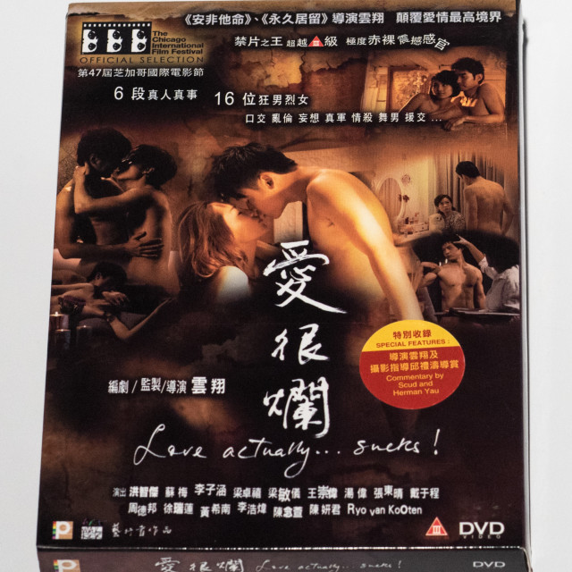 Love Actually…Sucks! DVD (Hong Kong Version)