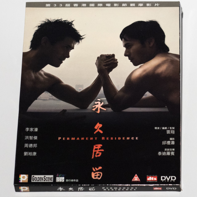 Permanent Residence DVD (Hong Kong Version)