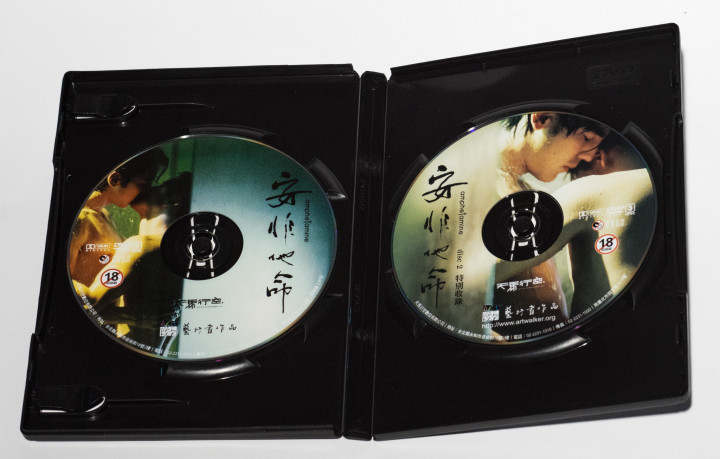 Amphetamine DVD (Taiwan Version)