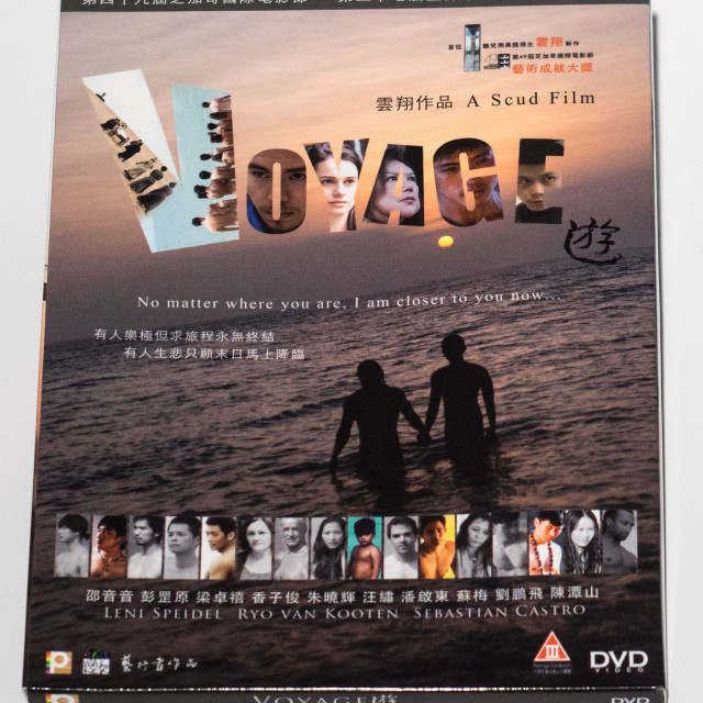 Voyage DVD (Hong Kong Version)