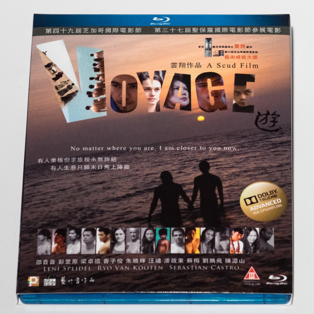 Voyage Blu-ray (Hong Kong Version)