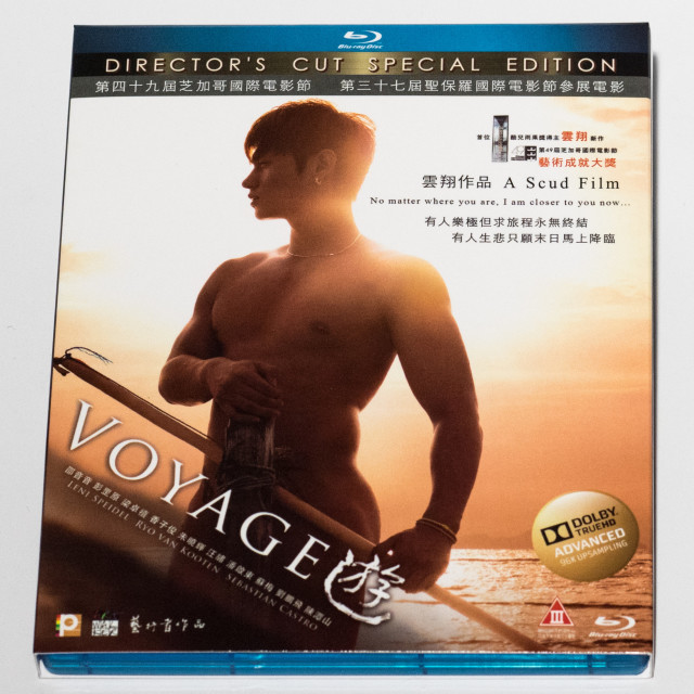 Voyage Director's Cut Blu-ray (Hong Kong Version)
