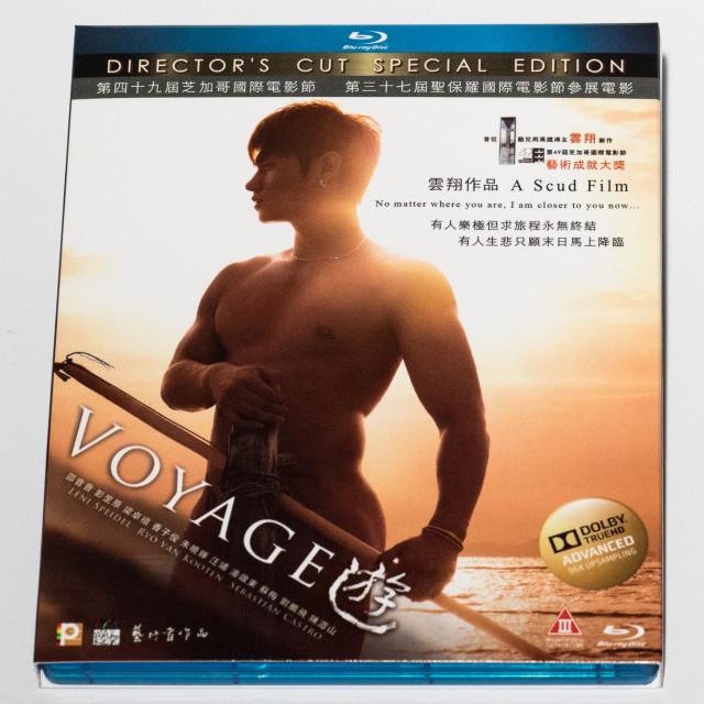 遊 導演特別版 藍光碟(香港版)
