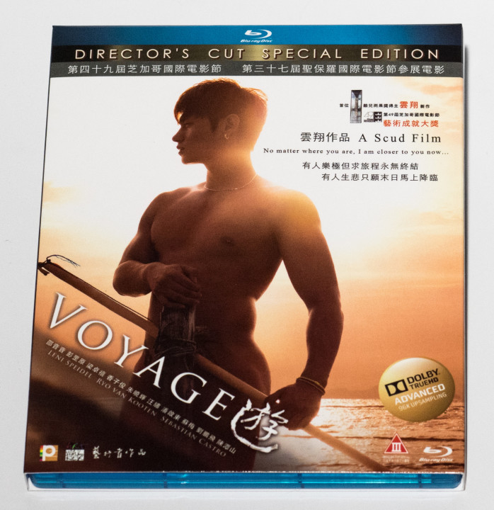 Voyage Director's Cut Blu-ray (Hong Kong Version)