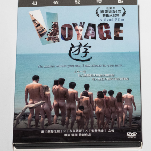 Voyage DVD (Taiwan Version)