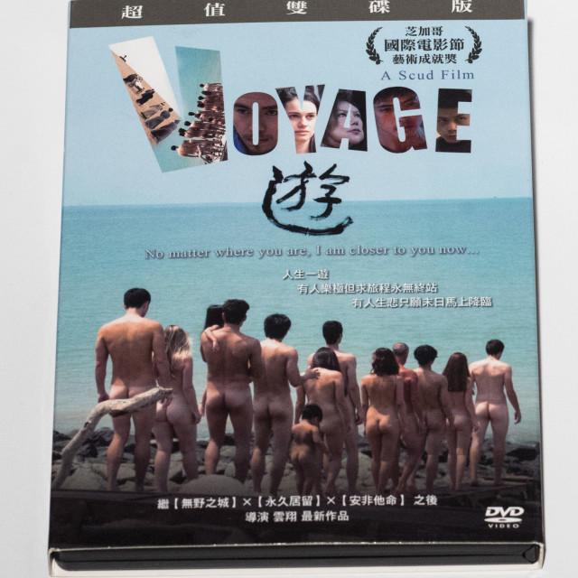 ボヤージュ DVD (台湾版)