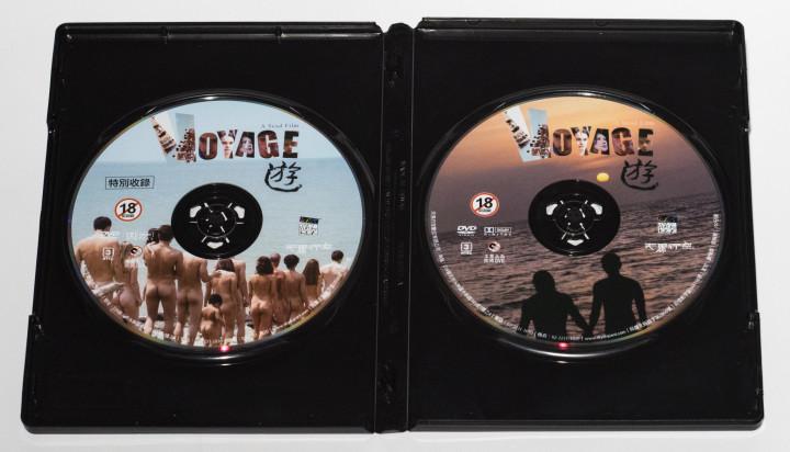 Voyage DVD (Taiwan Version)
