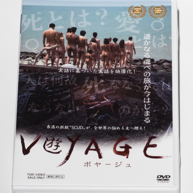 Voyage DVD (Japan Version)