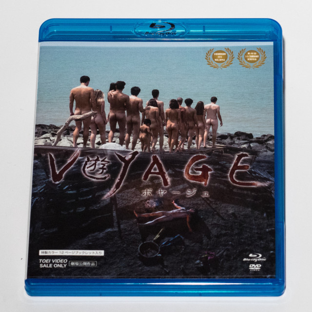 Voyage Blu-ray (Japan version)