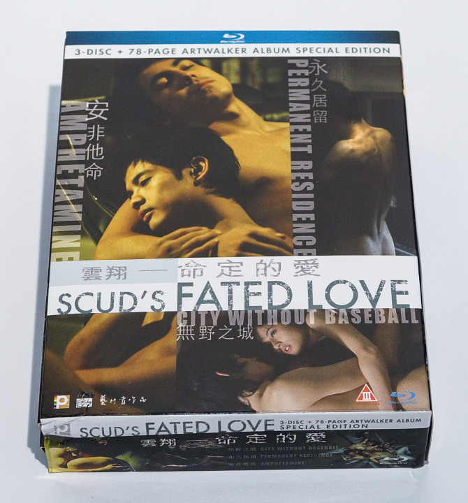 Scud's Fated Love Boxset (Hong Kong Version)