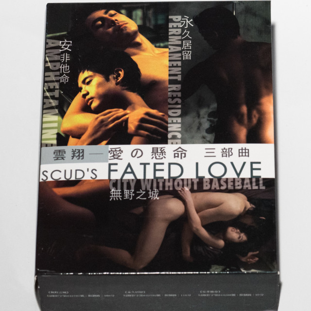 Scud's Fated Love Boxset (Taiwan Version)
