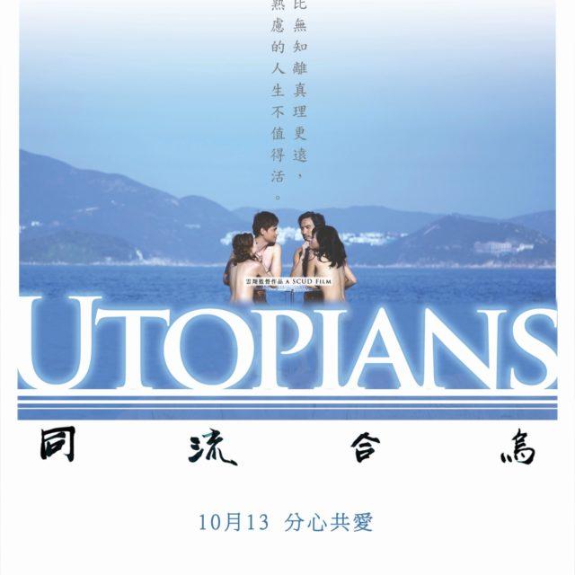 utopians_22testrgb_lr