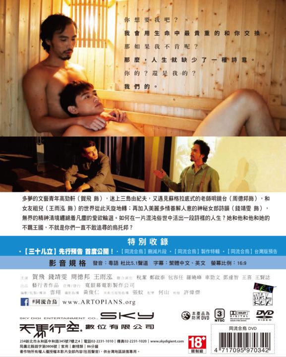 0217_DVD_2