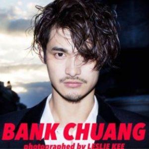莊慶豐Bank