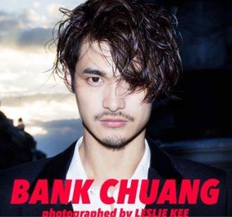 bankchuang