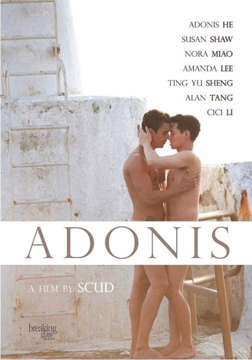 AdonisDVD-BGI
